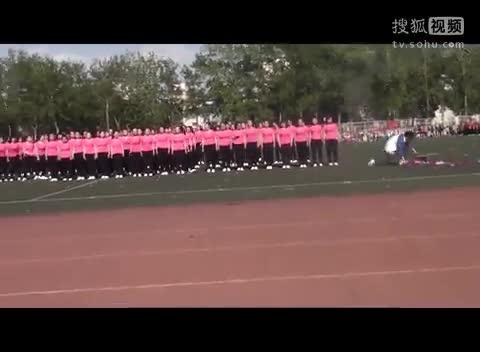 太原师范学院教育系健美操参赛实况