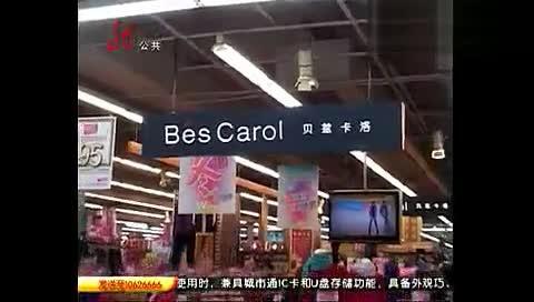 双城市引进大润发超市,百姓将享受一站式购物