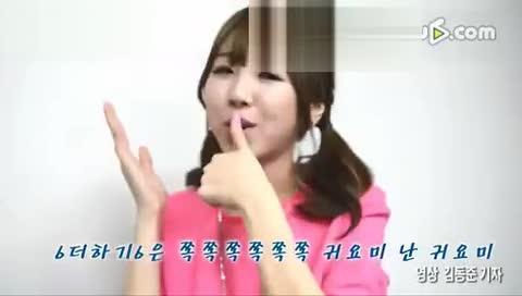 韩国洗脑神曲《可爱颂》荷莉hari原版 视频