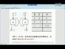 深圳森鑫源学校电工培训视频
