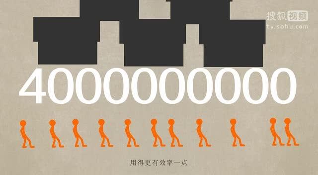 【飞碟说:雅安特辑】中国地震局在干嘛?