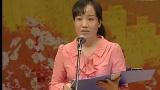 2号选手(广东省中小学教师中华经典散文诗歌诵读决赛视频)
