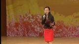 8号选手(广东省中小学教师中华经典散文诗歌诵读决赛视频)