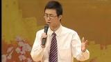 5号选手(广东省中小学教师中华经典散文诗歌诵读决赛视频)