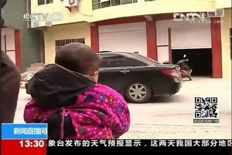 央视曝光四川省南部县金星收费站8公里收费11元收费之争.wmv