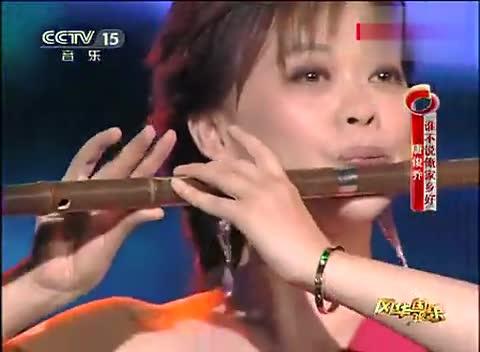 笛子独奏【谁不说俺家乡好】唐俊乔