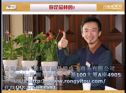 深圳家庭投资项目