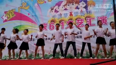 搜狐视频 |六一儿童节舞蹈(共有0条评论)