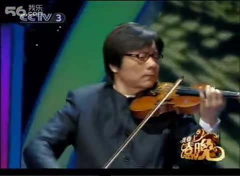 寻找 当我遇见你 的小提琴曲谱 音乐 胖人