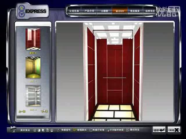 电梯品牌口碑最好的奥迪斯电梯