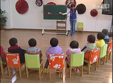 幼儿园公开课视频全集小班数学《图形宝宝排排队》优质课示范课.