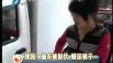 关于日本美女尿裤子视频的专题