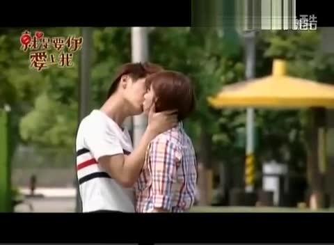 就是要你爱上我第14集吻戏部分56秒