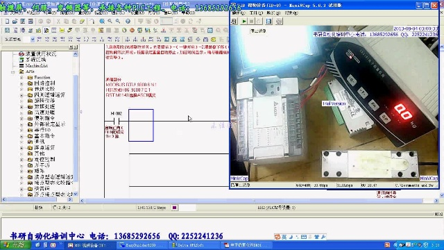 plc实物接线图,三菱plc程序下载
