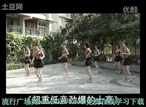 幼儿的士高舞