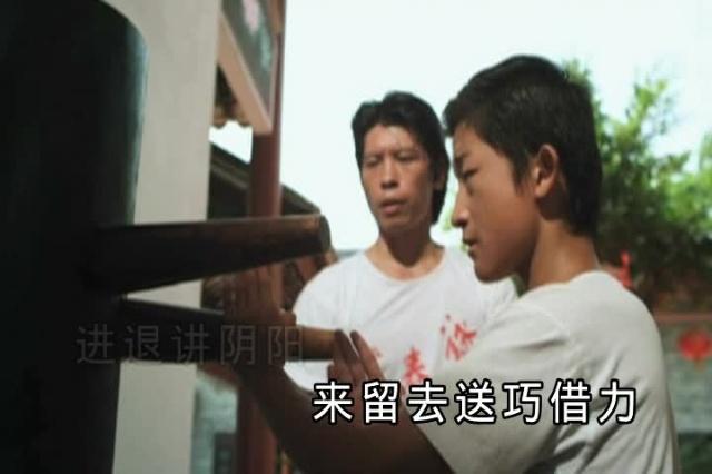 王岗岗-中国少年郎(电影《咏春小龙》主题歌)-映帆原版ktv-mv