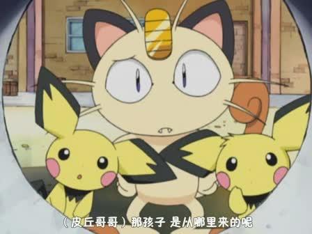 宠物小精灵放送局8+迷侦探喵喵登场!