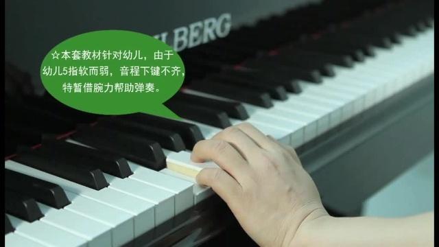 钢琴入门教学(钢琴教程)