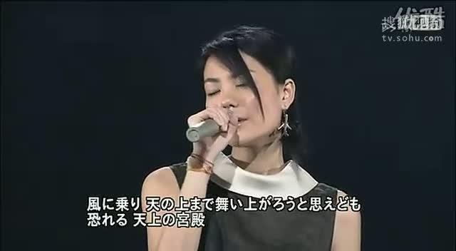 水调歌头王菲_王菲 水调歌头 明月几时有-原创视频-搜狐视频