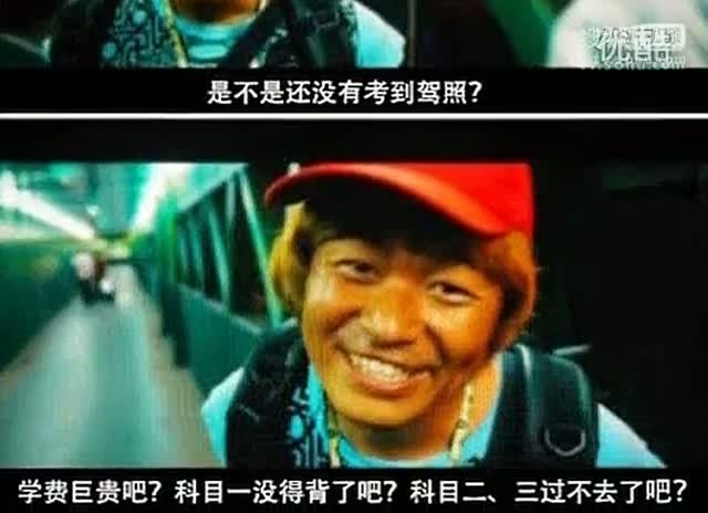 王宝强《泰囧》超贱表情合辑