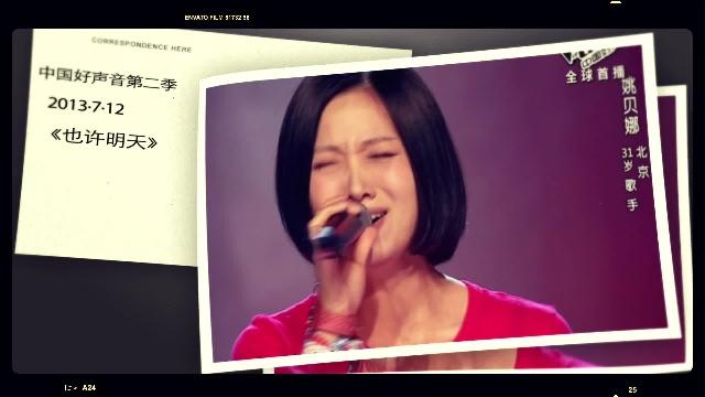姚贝娜视频_姚贝娜中国好声音全纪录-音乐视频-搜狐视频